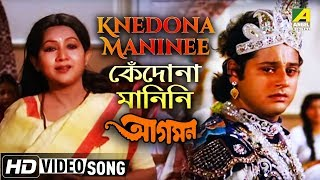 Jodi keho krishno chay kono bhadha badha nay - Shibaji Chatterjee & Asha Bhosle -  Aagaman