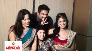 Vettai Team
