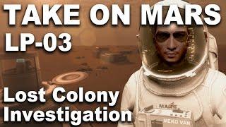 Take On Mars LP 003