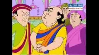 Download Hashir Raja Gopal Var Part 01