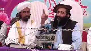 Mufti Munir Shakir Sahib