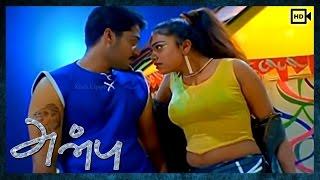 Sutti Payale Video Song - Anbu  Bala   Deepu   Vidyasagar   Dalapathiraj   Mass Audios