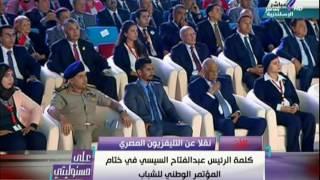 الرئيس السيسي : كلفت الحكومة باتخاذ حزمة من الاجراءات لحماية الطبقات الأقل دخلا
