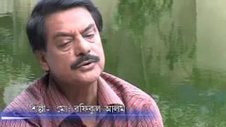 Boro Kosto Dey, Singer: Rafiqul Alam, Lyricist: Monjur A Chowdhury
