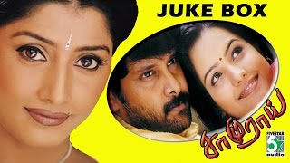 Samurai Tamil Movie Audio Jukebox (Full Songs)