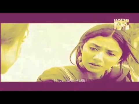 Akhiyan Laniya Te Ras Na Aniya   Playit pk