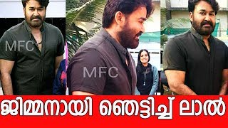 Mohanlal's new look goes viral