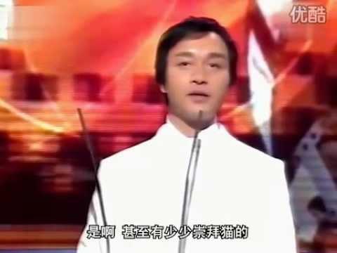 張國榮给梁朝偉頒獎  第二十屆香港電影金像獎 2001