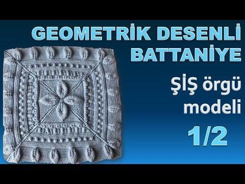 GEOMETRİK DESENLİ BATTANİYE -  şiş örgü  modeli