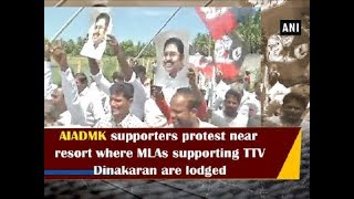 AIADMK supporters protest near resort where MLAs supporting TTV Dinakaran are lodged - ANI News