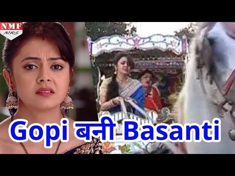 Xxx Mp4 Basanti बन के बचा रही है Urvashi को Gopi Saath Nibhaana Saathiya 3gp Sex