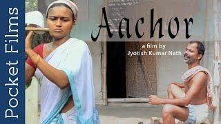 Assamese Short Film - Stroke in life (Aachor) | Pocket Films