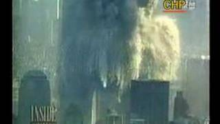 Documentary about 9/11 (Bangla) part 1