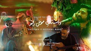 BTS, Dastaan-e-Moomal Rano, The Sketches, Coke Studio Season 11, Episode 5