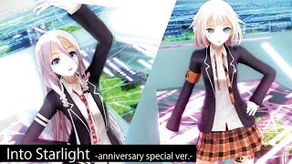 【IA & ONE】 Into Starlight -anniversary special ver.-