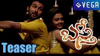 Basti Movie : Teaser : Latest Telugu Movie 2015