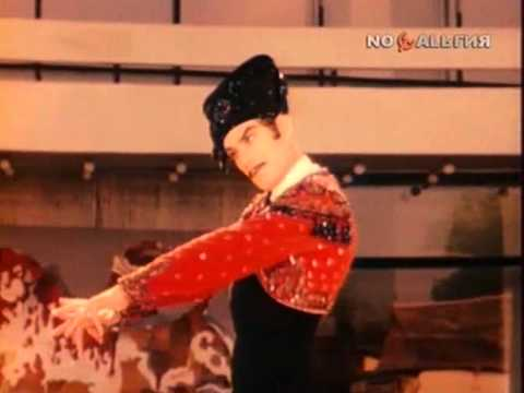 Xxx Mp4 Танцует Махмуд Эсамбаев 1976 3gp Sex