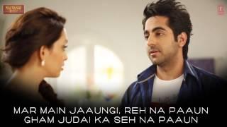 Mera Mann Kehne Laga Full Song With Lyrics (Audio) by Tulsi Kumar | Nautanki Saala