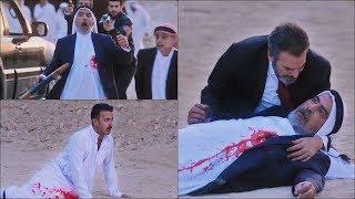 الأب الروحي - أبو نصير مات واتهموا سليم العطار في قتله 😱 ( متحاسبوش حد كل ذنبه انه حب ) 💘
