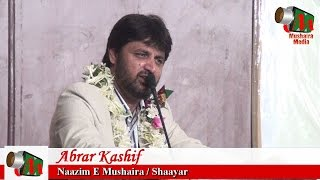 Abrar Kashif, Hyderabad Mushaira, 5/11/2016, Con. ARIF SAIFI, Mushaira Media
