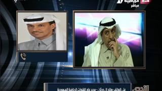 مداخلة هاتفية : الاستاذ/ صالح الورثان - مدير عام القنوات الرياضية السعودية عبر برنامج التحدي