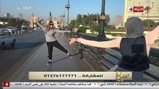صبايا مع ريهام سعيد - ريهام سعيد ترقص باليه على قصر النيل