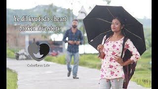 Ye dil kyu toda - heart touching love story || Latest Hindi New Song || Singer: Nayab Khan