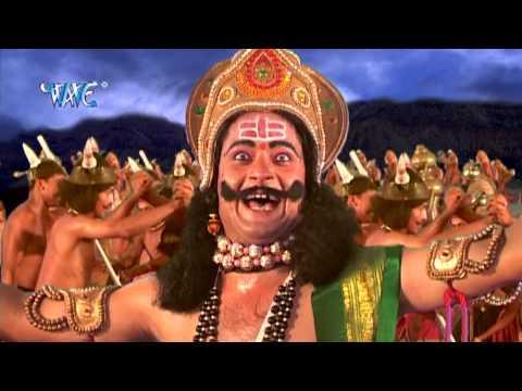 Xxx Mp4 Alha Ramayan Ravan Vadh रावण वध Hindi Bhakti Song Sanjjo Baghel 3gp Sex
