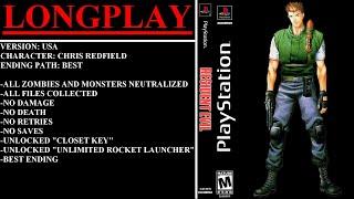 Resident Evil (PlayStation) - (Longplay - Chris Redfield)