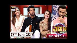 Jeeto Pakistan - Eid Special  - Guest : Mehwish Hayat Hania Amir & Waseem Badami