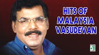 Malaysia Vasudevan Super Hit Evergreen Audio Jukebox