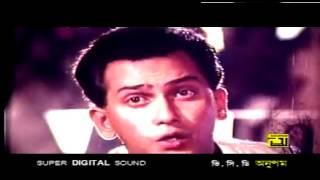 Tel Gele Furaiya   Tyag   Movie Song   Humayun Faridi   Abdul Hadi 360p
