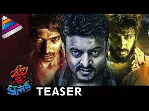 Xxx Mp4 Devi Sri Prasad Telugu Movie Teaser Latest Telugu Movie Teasers Dhanraj Manoj Nandam Pooja 3gp Sex