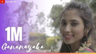 Ekadantaya Vakratundaya | Shankar Mahadevan | Suprabha KV