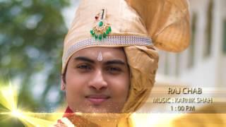 Invitation | Rajpath | Jain Diksha