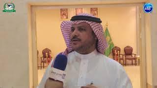 افتتاح بطولة عسفان الثانية l لقاء مع المهندس فوزي الحارثي مساعد مدير عام شؤون البلديات