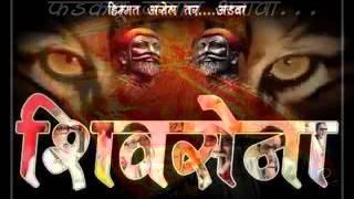 Shivsena new song