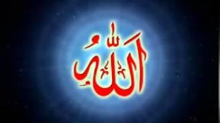 YouTube   ESQ 165 Asma Ul Husna 99 Names of Allah