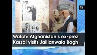 Watch: Afghanistan's ex-prez Karzai visits Jallianwala Bagh - #Punjab News