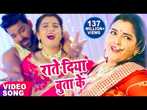 Xxx Mp4 Raate Diya Butake Pawan Singh Superhit Film SATYA Bhojpuri Hit Songs 3gp Sex