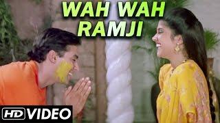 Wah Wah Ramji (HD) - Hum Aapke Hain Koun | Best of S. P. B | Salman Khan, Madhuri Dixit