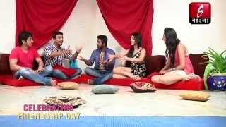 Friendship Day special with Borbaad Stars