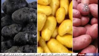 صباح الخير يا جزائر مع محسن 01 03 2016