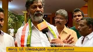 Chengannur by-election : ബാര് തുറക്കല് പ്രചരണമാക്കി സ്ഥാനാര്ത്തികള്