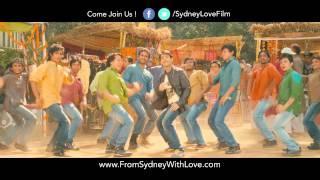 Khatkaa Khatkaa 90Sec EXCLUSIVE [HD] song from Movie