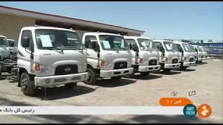 Iran Soroush Diesel Mabna co. exports Hyundai trucks to Iraq صادرات خودرو به عراق