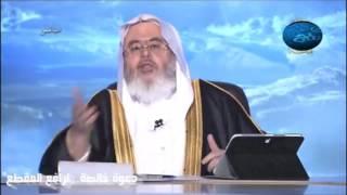 حكم قول الله يقرفك : الشيخ صالح المنجد.