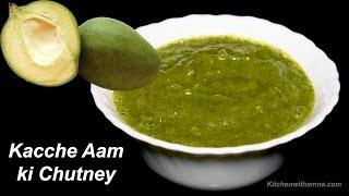 Kacche Aam Ki Chutney - Raw mango Chutney - Green Mango Chutney Recipe