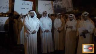 إعتصام شيعة الكويت إحتجاجا على خطيب الأحمدي