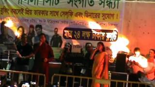 Khor Kutar Basa Folk Song by Monir khan